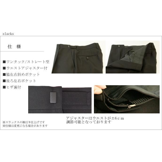 フォーマルスーツ メンズ ダブル 4ボタン 紳士 礼服 アジャスター付 濃染ブラック R3368|reisouclub|04