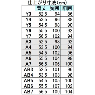 A体 フォーマルベスト モーニングコート用 シルバーグレー メンズ 日本製 V763-A|reisouclub|05