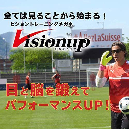 ビジョントレーニングメガネ Visionup Athlete(ビジョナップ·アスリート) VA11-AF Carbon Black