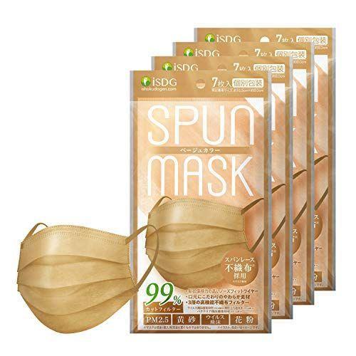 ISDG 医食同源ドットコム スパンレース不織布カラーマスク 個包装 7枚入り ベージュ 4袋セット|reiwa-mall