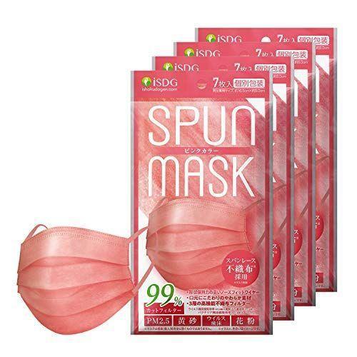 ISDG 医食同源ドットコム スパンレース不織布カラーマスク 個包装 7枚入り ピンク 4袋セット|reiwa-mall