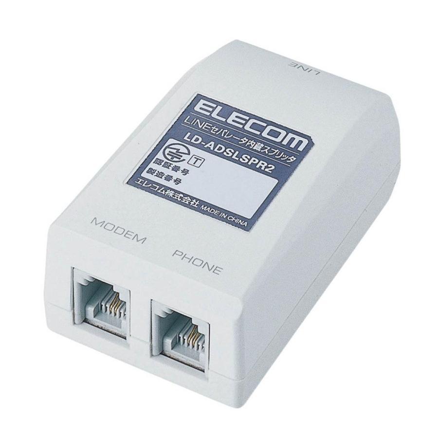 【2004年モデル】ELECOM LD-ADSLSPR2 ADSLラインセパレータ内蔵スプリッタ