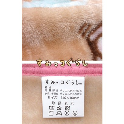 すみっコぐらし ハーフ毛布 ぽかぽかねこびより relaxshop-sanoya 02
