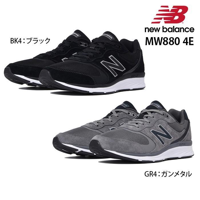 ニューバランス MW880 4E New Balance 靴 スニーカー メンズ sneaker Men's