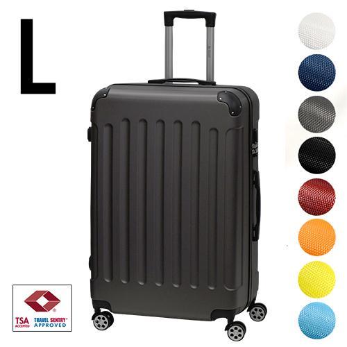 スーツケース Lサイズ 容量98L 高級品 TSAロック キャリーバッグ 大型 送料無料 suitcase 軽量 キャリーケース size