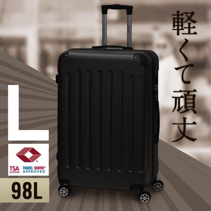 スーツケース Lサイズ 容量98L TSAロック キャリーバッグ 軽量 キャリーケース suitcase 大型 size reluxys 02