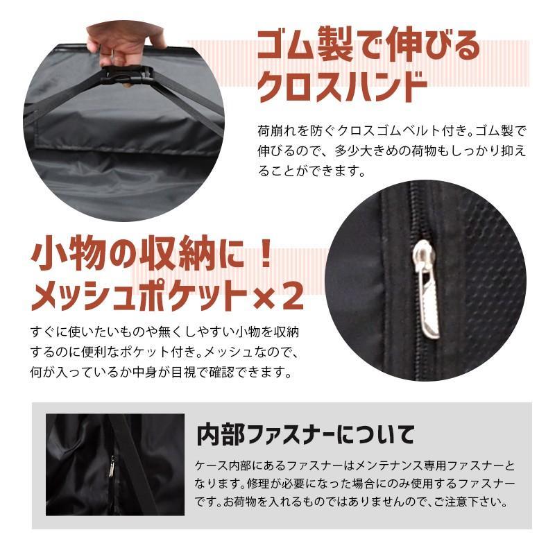 スーツケース Lサイズ 容量98L TSAロック キャリーバッグ 軽量 キャリーケース suitcase 大型 size reluxys 11