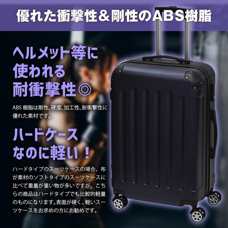 スーツケース Lサイズ 容量98L TSAロック キャリーバッグ 軽量 キャリーケース suitcase 大型 size reluxys 12