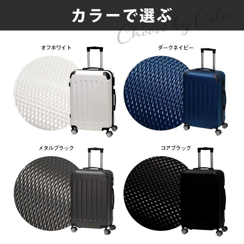 スーツケース Lサイズ 容量98L TSAロック キャリーバッグ 軽量 キャリーケース suitcase 大型 size reluxys 14