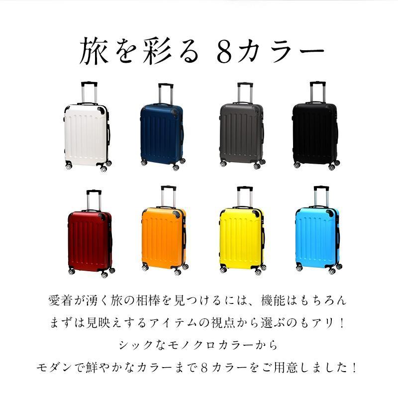 スーツケース Lサイズ 容量98L TSAロック キャリーバッグ 軽量 キャリーケース suitcase 大型 size reluxys 03