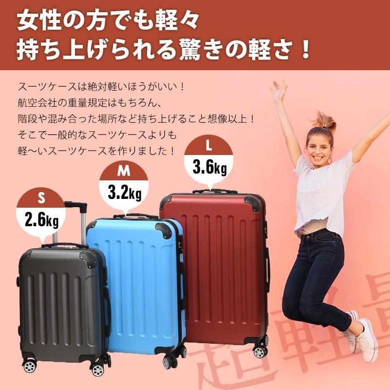 スーツケース Lサイズ 容量98L TSAロック キャリーバッグ 軽量 キャリーケース suitcase 大型 size reluxys 04
