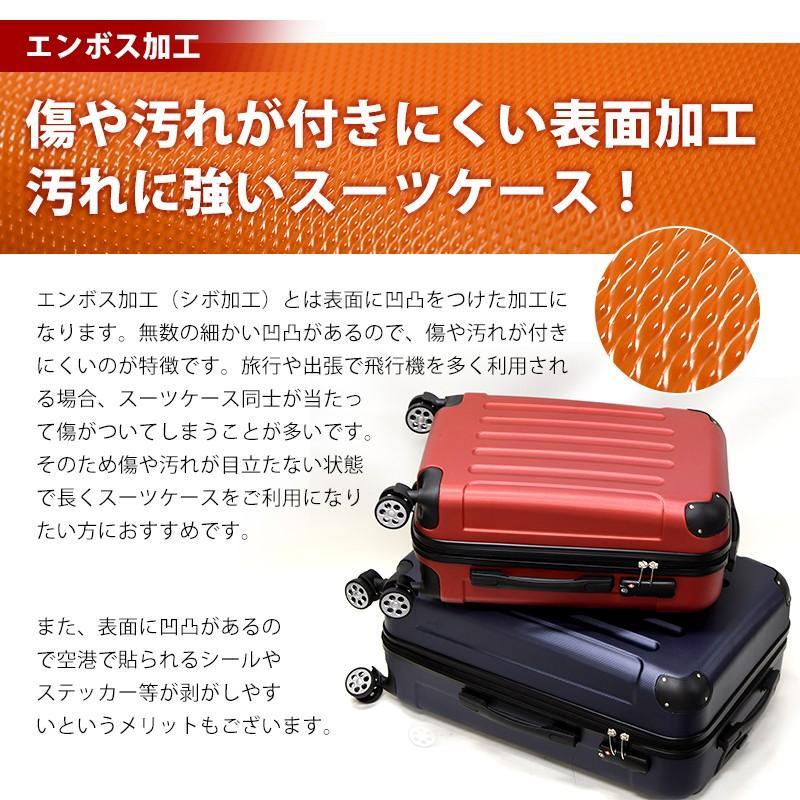 スーツケース Lサイズ 容量98L TSAロック キャリーバッグ 軽量 キャリーケース suitcase 大型 size reluxys 05