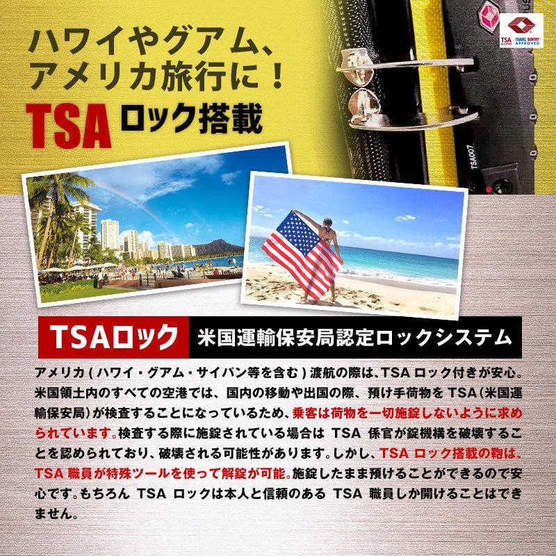 スーツケース Lサイズ 容量98L TSAロック キャリーバッグ 軽量 キャリーケース suitcase 大型 size reluxys 06