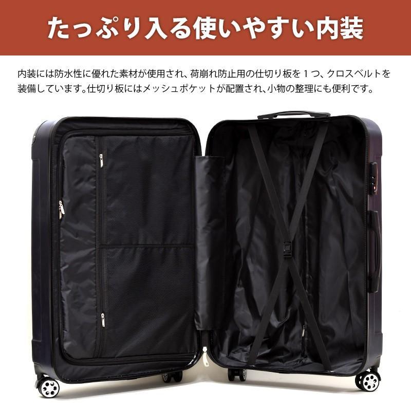 スーツケース Lサイズ 容量98L TSAロック キャリーバッグ 軽量 キャリーケース suitcase 大型 size reluxys 10