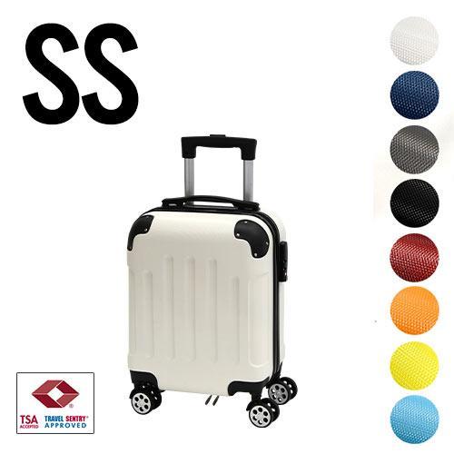 スーツケース SSサイズ TSAロック suitcase キャリーバッグケース 機内持ち込み かわいい 静音 ダブルキャスター 8輪 軽量|reluxys