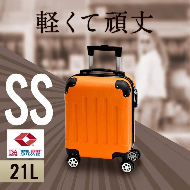 スーツケース SSサイズ TSAロック suitcase キャリーバッグケース 機内持ち込み かわいい 静音 ダブルキャスター 8輪 軽量|reluxys|02