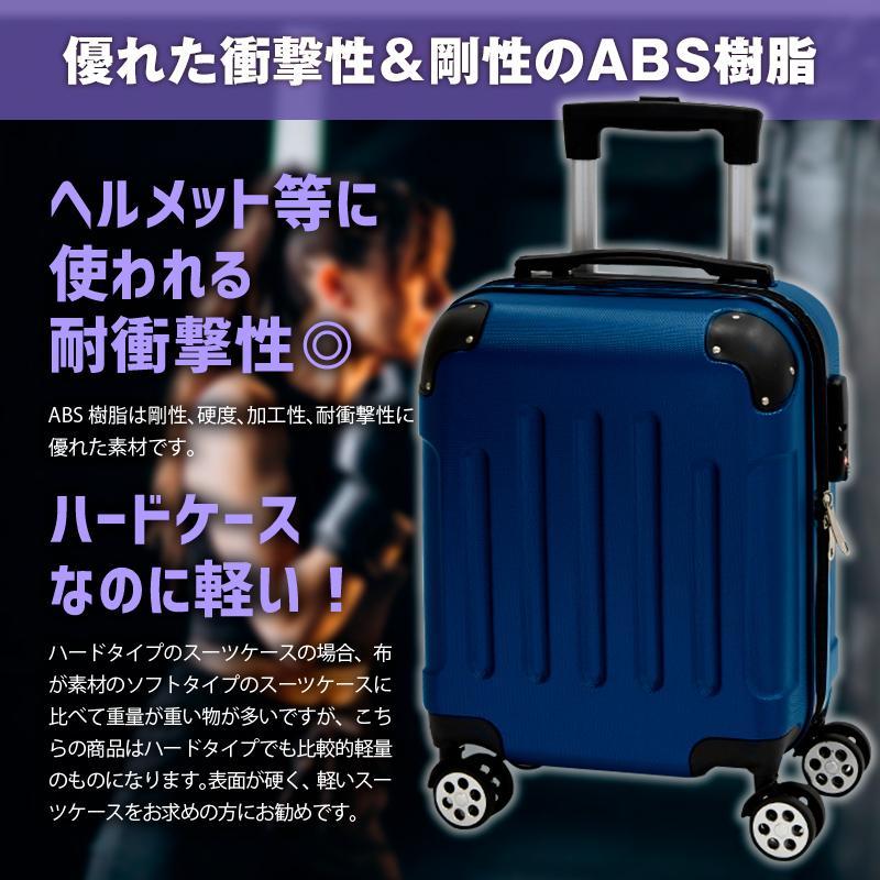 スーツケース SSサイズ TSAロック suitcase キャリーバッグケース 機内持ち込み かわいい 静音 ダブルキャスター 8輪 軽量|reluxys|11