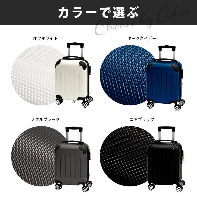 スーツケース SSサイズ TSAロック suitcase キャリーバッグケース 機内持ち込み かわいい 静音 ダブルキャスター 8輪 軽量|reluxys|13
