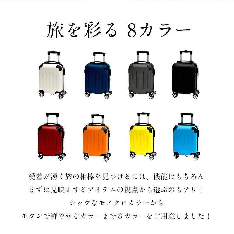 スーツケース SSサイズ TSAロック suitcase キャリーバッグケース 機内持ち込み かわいい 静音 ダブルキャスター 8輪 軽量|reluxys|03