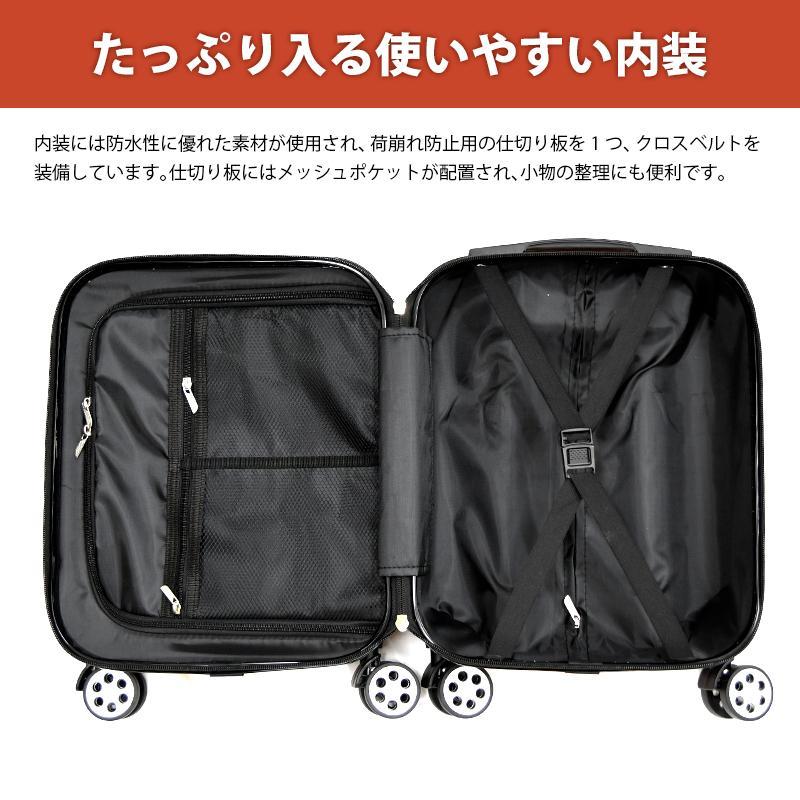 スーツケース SSサイズ TSAロック suitcase キャリーバッグケース 機内持ち込み かわいい 静音 ダブルキャスター 8輪 軽量|reluxys|09