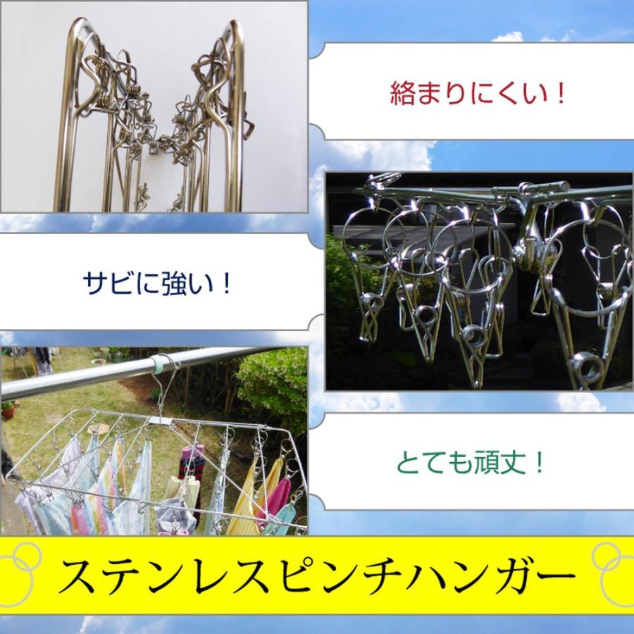ピンチハンガー ステンレス 34ピンチ 洗濯物 おしゃれ ハンガ− reluxys 02