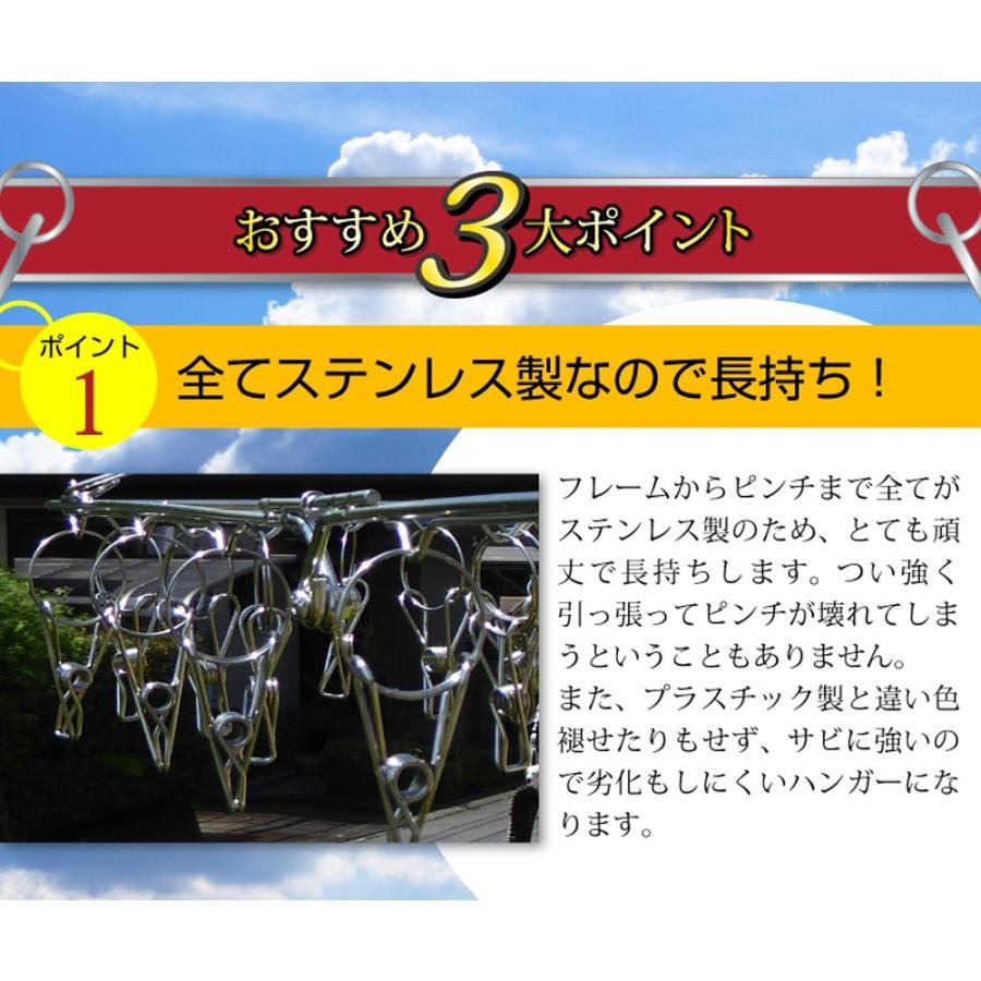 ピンチハンガー ステンレス 34ピンチ 洗濯物 おしゃれ ハンガ− reluxys 03