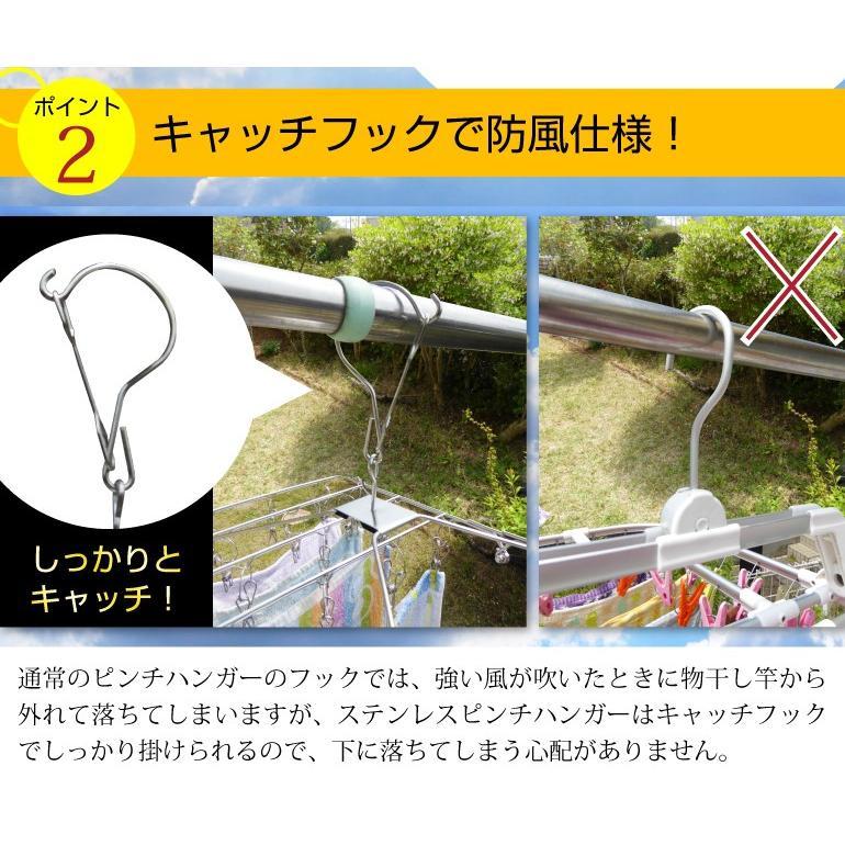ピンチハンガー ステンレス 34ピンチ 洗濯物 おしゃれ ハンガ− reluxys 04