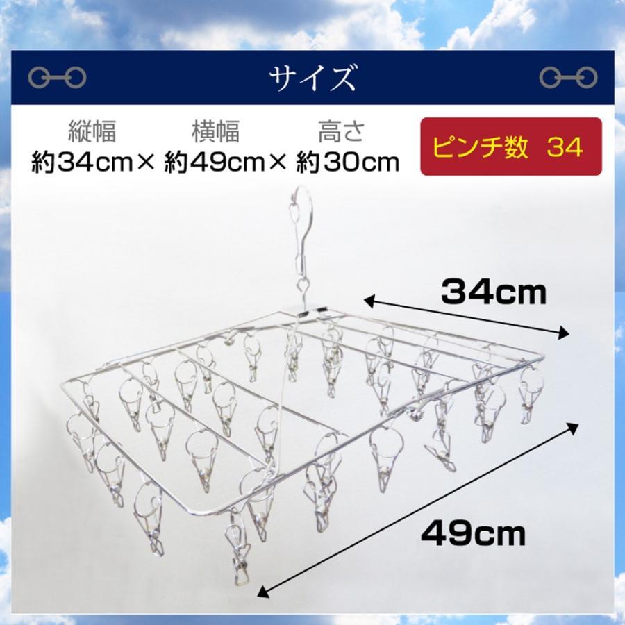 ピンチハンガー ステンレス 34ピンチ 洗濯物 おしゃれ ハンガ− reluxys 07