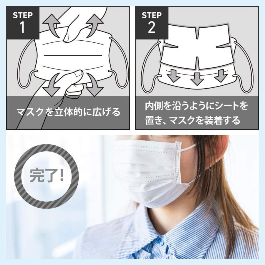 エレコム マスクアクセサリ マスク取替シート しっとり IPM-MKF02|rememberme|03