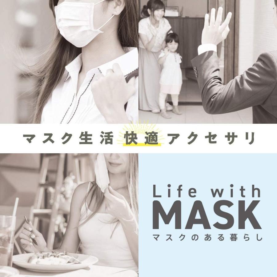 エレコム マスクアクセサリ マスク取替シート しっとり IPM-MKF02|rememberme|07