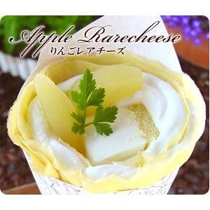 クレープ専門店のこだわりクレープ サクサクりんごレアチーズ 誕生日ケーキ 御祝い プレゼント|remercier