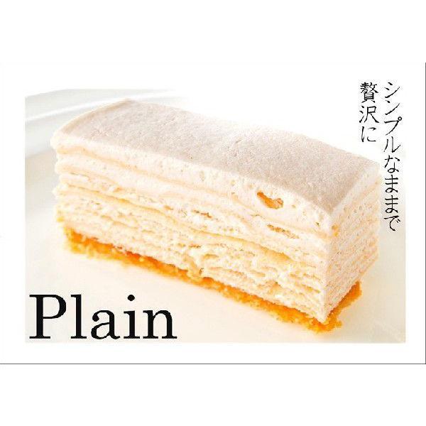 和三盆×ミルクレープ プレーン〔4〜6人分〕  誕生日ケーキ 御祝い プレゼント|remercier|02
