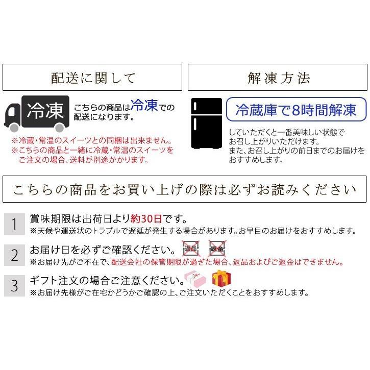 プリン・ショック 4号 〔3〜4人分〕 誕生日ケーキ 御祝い プレゼント ギフト|remercier|06