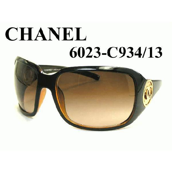 品質保証 【CHANEL 6023-C934/13】シャネルサングラス 6023-C934/13, 東京リビング:fbba7543 --- fresh-beauty.com.au