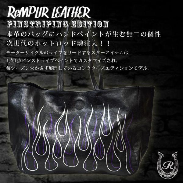 [世界に1点のみの限定商品]ピンストライプアート・トート バッグ MER-320001 | ランプリール・レザー|remplirleather