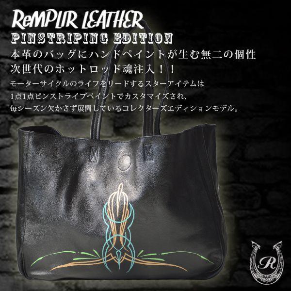 [世界に1点のみの限定商品]ピンストライプアート・トート バッグ MER-320004   ランプリール・レザー remplirleather