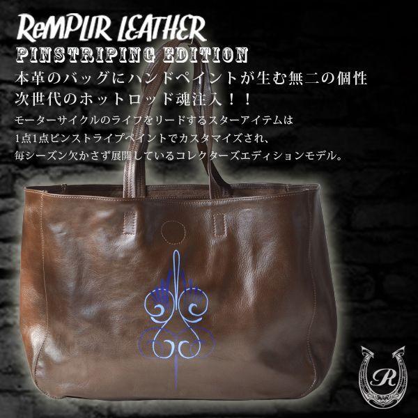 [世界に1点のみの限定商品]ピンストライプアート・トート バッグ MER-320007 | ランプリール・レザー|remplirleather