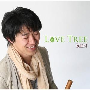 LOVE TREE|ren-cd-shop