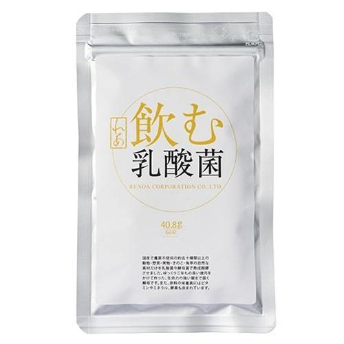 飲む乳酸菌 60粒 (植物性プロバイオティクス) お腹の健康 プロバイオティクス サプリメント アトピー 素肌美|renoa