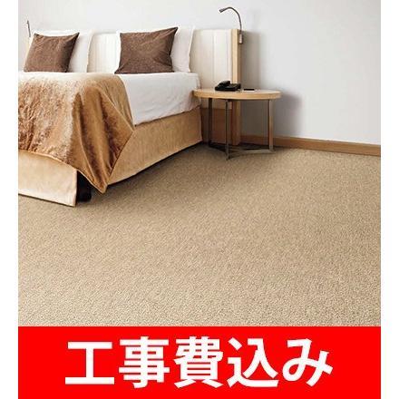 床リフォーム /カーペット張替え /10畳1室 /リフォーム /サンゲツ