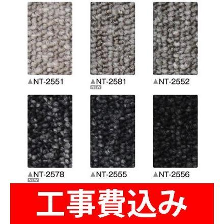 床リフォーム/タイルカーペット張替え /10畳1室 /リフォーム /サンゲツ /リリカラ