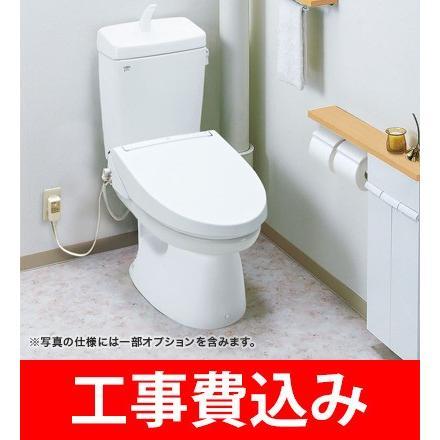 リクシル /LIXIL /INAX /アメージュ /トイレセット /マンション用 /手洗あり /普通便座