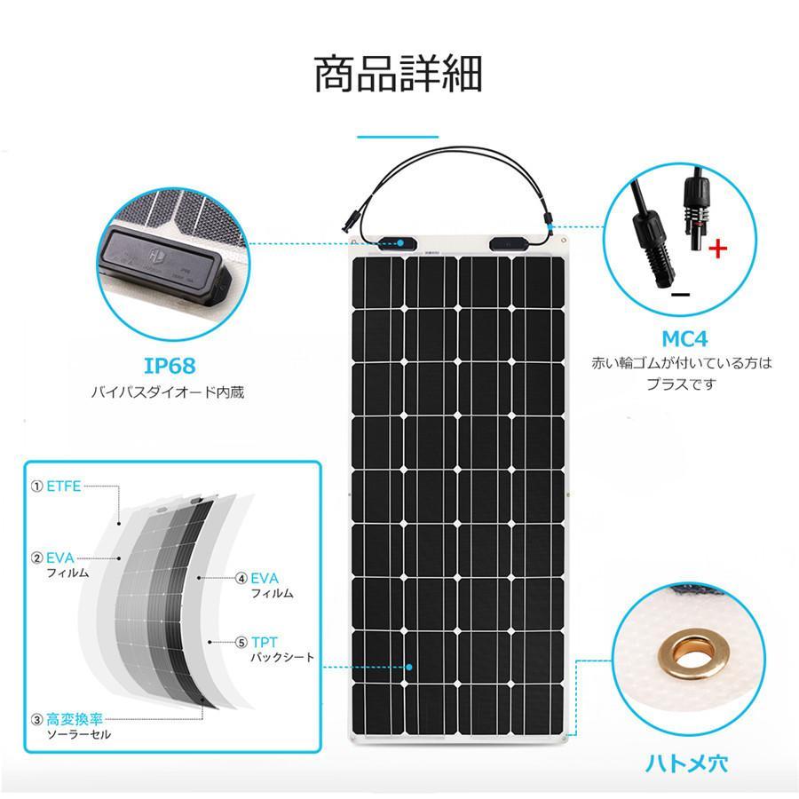 【五年間保証付き】RENOGYフレキシブルソーラーパネル100W 単結晶 最大248度の円弧に曲げられ 自作独立型太陽光発電/ソーラー発電に最適 renogysolar-store 13