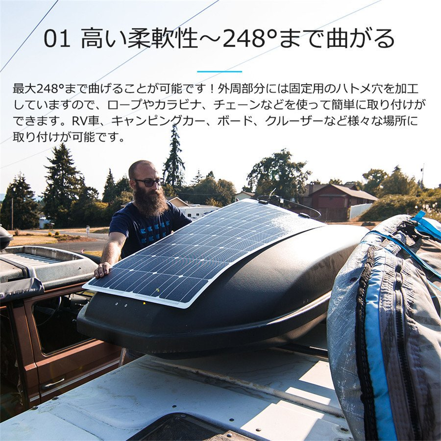 【五年間保証付き】RENOGYフレキシブルソーラーパネル100W 単結晶 最大248度の円弧に曲げられ 自作独立型太陽光発電/ソーラー発電に最適 renogysolar-store 05