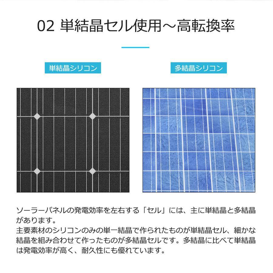 【五年間保証付き】RENOGYフレキシブルソーラーパネル100W 単結晶 最大248度の円弧に曲げられ 自作独立型太陽光発電/ソーラー発電に最適 renogysolar-store 06