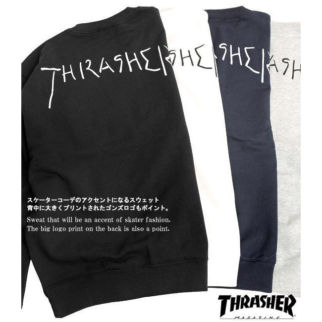 THRASHER スウェット スラッシャー ゴンズ ロゴ プリント トレーナー クルーネック GONZ CREW SWEAT THRASHER-154 renovatio 03