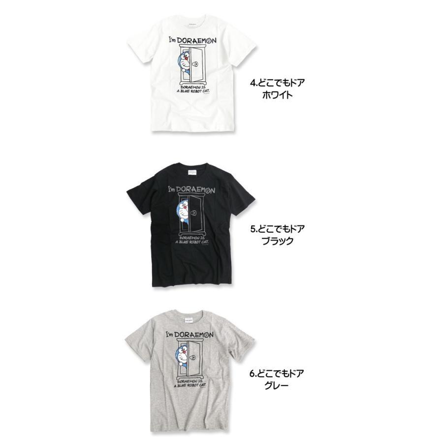 ドラえもん Tシャツ Doraemon 半袖tシャツ キャラクターtシャツ ドラえもんのゆるいイラストがかわいい 和柄 どこでもドア Tss 241 Tss 241 Renovatio 通販 Yahoo ショッピング