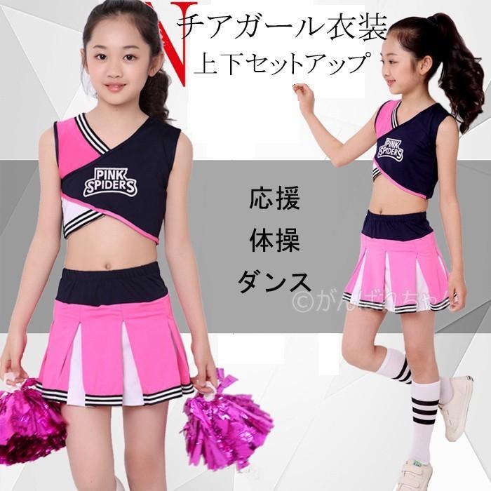 チアガール A&TCollection マイ☆チアガール 赤×白 コスチューム レディース Mサイズ