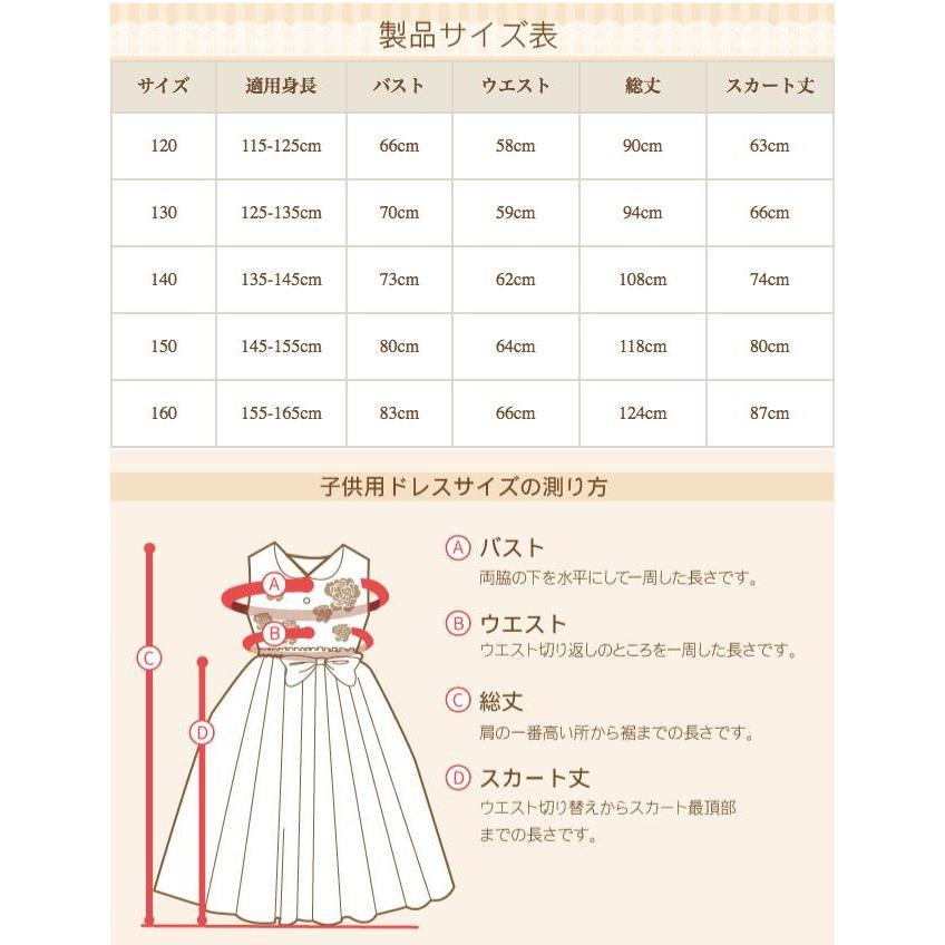 子供ドレスレンタル 靴セット 女の子用フォーマルドレス 日本製  041N-NA ネイビー 女児 120 130 140 150 160サイズ キッズ 結婚式 七五三|rentaldress-kids|07