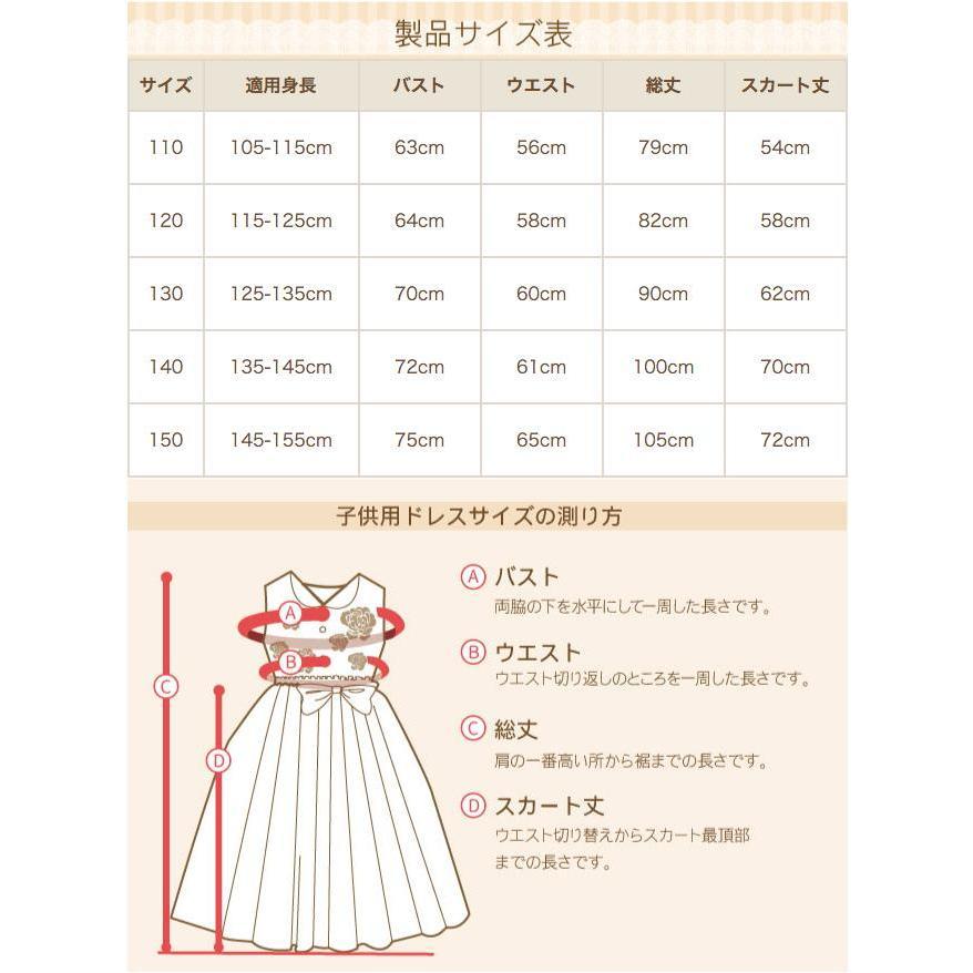 子供ドレスレンタル  靴セット 女の子用フォーマルドレス 日本製  514-GR アップルグリーン 女児 110 120 130 140 150サイズ キッズ 結婚式|rentaldress-kids|08